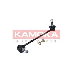 KAMOKA Koppelstange 31351091855 für BMW, MINI bestellen