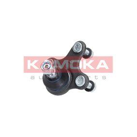 Golf V Хечбек (1K1) KAMOKA Носеща / управляваща щанга 9040154