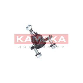 KAMOKA Носеща / управляваща щанга 9040154