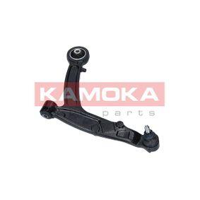 KAMOKA Trailing arm 9050015