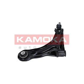KAMOKA 9050204 a buen precio