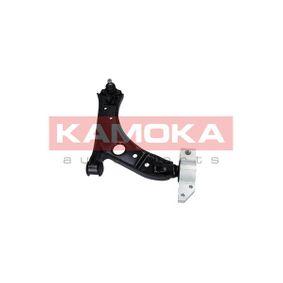 KAMOKA Lenker, Radaufhängung 1K0407152P für VW, AUDI, SKODA, SEAT, PORSCHE bestellen