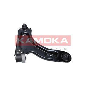 Corsa C Хечбек (X01) KAMOKA Щанга за независимо окачване на колело (надл, напр.кос носач 9050340