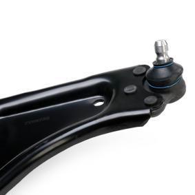 Щанга за независимо окачване на колело (надл, напр.кос носач (772S0220) производител RIDEX за OPEL Corsa C Хечбек (X01) година на производство на автомобила 10.2000, 65 K.C. Онлайн магазин