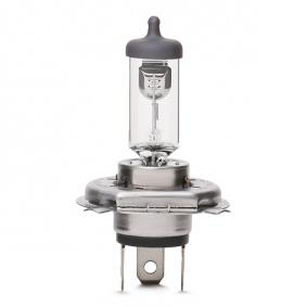 AUDI COUPE 2.3 quattro 134 PS ab Baujahr 05.1990 - Fernscheinwerfer Glühlampe (64193-01B) OSRAM Shop
