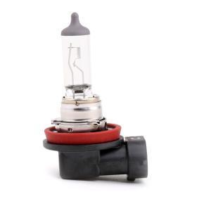 OSRAM Крушка с нагреваема жичка, фар за дълги светлини 64211-01B