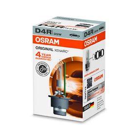 66450 Крушка с нагреваема жичка, фар за дълги светлини от OSRAM качествени части