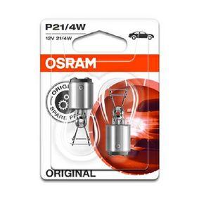 7225-02B Крушка с нагреваема жичка, стоп светлини / габарити от OSRAM качествени части