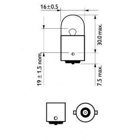 AUDI 90 2.2 E quattro 136 PS ab Baujahr 04.1987 - Motorraumbeleuchtung (12814 B2) PHILIPS Shop