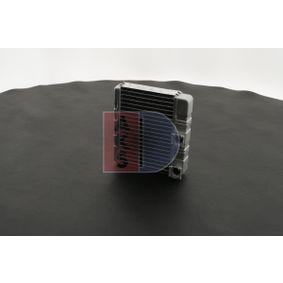 AKS DASIS Wärmetauscher Heizung 059001N