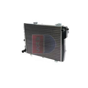 AKS DASIS Wasserkühler und Kühlerdeckel 480590N für AUDI 90 2.2 E quattro 136 PS kaufen