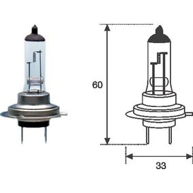 MAGNETI MARELLI Крушка с нагреваема жичка, фар за дълги светлини (002557100000) на ниска цена
