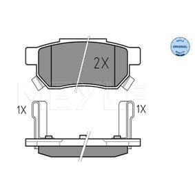 Комплект спирачно феродо, дискови спирачки MEYLE Art.No - 025 213 1313/W OEM: GBP90316AF за HONDA, SKODA, ROVER, MG купете
