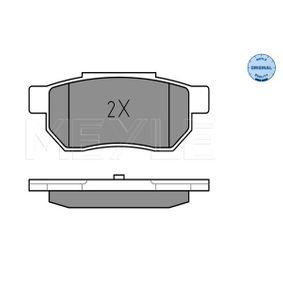 Комплект спирачно феродо, дискови спирачки 025 213 1313/W MEYLE