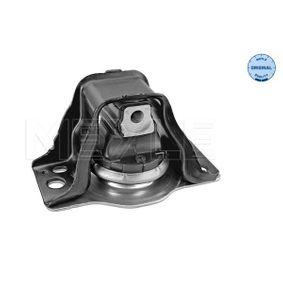 Lagerung, Motor MEYLE Art.No - 16-14 030 0021 kaufen