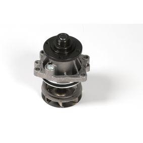Wasserpumpe GK Art.No - 980513 OEM: 7503884 für BMW, FORD, LAND ROVER kaufen