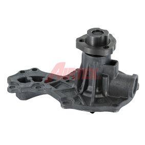 Wasserpumpe AIRTEX Art.No - 1609 OEM: 068121005B für VW, AUDI, SKODA, SEAT, ALFA ROMEO kaufen