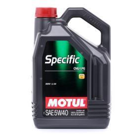 SAE-5W-40 Двигателно масло от MOTUL 101719 оригинално качество
