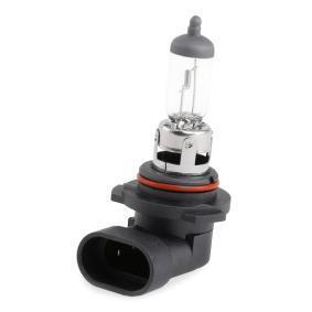 NARVA Glühlampe, Fernscheinwerfer, Art. Nr.: 48006