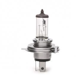 48881 Bulb, spotlight from NARVA quality parts