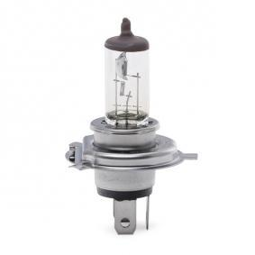NARVA Glühlampe, Fernscheinwerfer, Art. Nr.: 48901