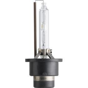 Крушка с нагреваема жичка, фар за дълги светлини 85122VIC1 онлайн магазин