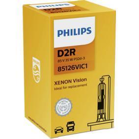 85126VIC1 Крушка с нагреваема жичка, фар за дълги светлини от PHILIPS качествени части
