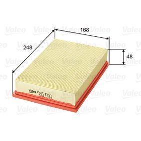 Vzduchovy filtr VALEO (585090) pro PEUGEOT 307 ceny