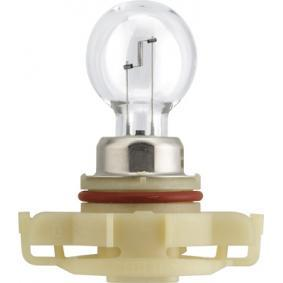 Крушка с нагреваема жичка, фар за дълги светлини (12276C1) от PHILIPS купете