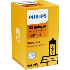 12475C1 Крушка с нагреваема жичка, фар за дълги светлини от PHILIPS качествени части