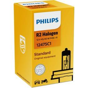 12475C1 Bulb, spotlight from PHILIPS quality parts