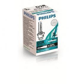 Крушка с нагреваема жичка, фар за дълги светлини 85126XVC1 онлайн магазин