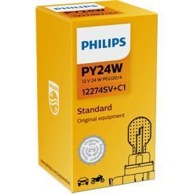 Крушка с нагреваема жичка, мигачи 12274SV+C1 онлайн магазин