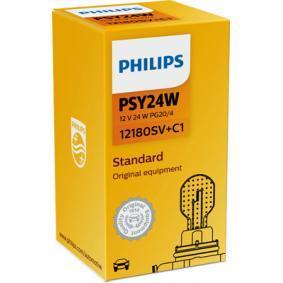 Крушка с нагреваема жичка, мигачи 12180SV+C1 онлайн магазин