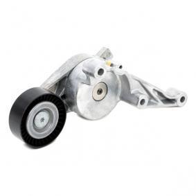 Комплект многоклинов(пистов) ремък GATES (K016PK1053) за VW GOLF Цени