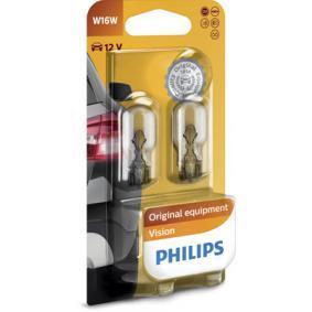 12067B2 Glühlampe, Blinkleuchte von PHILIPS Qualitäts Ersatzteile