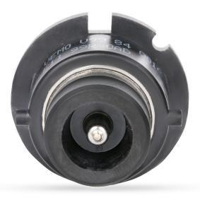 VEMO Крушка с нагреваема жичка, фар за дълги светлини V99-84-0016