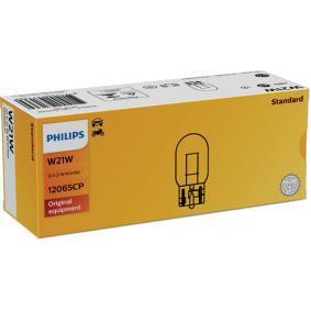 Крушка с нагреваема жичка, мигачи 12065CP онлайн магазин