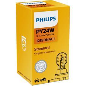 Крушка с нагреваема жичка, мигачи 12190NAC1 онлайн магазин