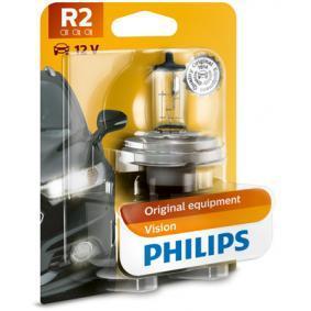 12475B1 Крушка с нагреваема жичка, фар за дълги светлини от PHILIPS качествени части