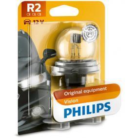 12620B1 Крушка с нагреваема жичка, фар за дълги светлини от PHILIPS качествени части