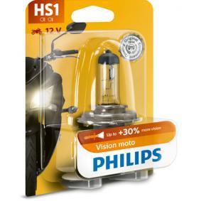 Крушка с нагреваема жичка, фар за дълги светлини 12636BW онлайн магазин