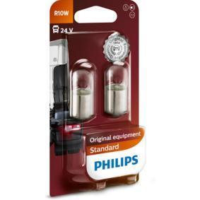 Крушка с нагреваема жичка, светлини на рег. номер 13814B2 онлайн магазин