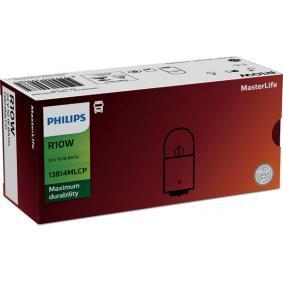 Крушка с нагреваема жичка, светлини на рег. номер 13814MLCP онлайн магазин