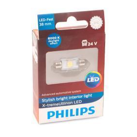 Крушка с нагреваема жичка, светлини купе (249446000KX1) от PHILIPS купете
