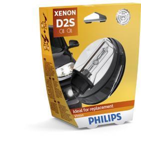 Крушка с нагреваема жичка, фар за дълги светлини 85122VIS1 онлайн магазин