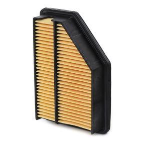 NIPPARTS Air filter (J1324060)