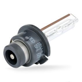 8GS 007 949-261 Крушка с нагреваема жичка, фар за дълги светлини от HELLA качествени части