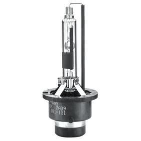 Крушка с нагреваема жичка, фар за дълги светлини 8GS 007 001-151 онлайн магазин
