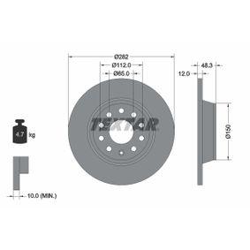 TEXTAR Спирачен диск (92140803) на ниска цена